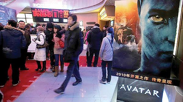 جابهجایی رکوردها در بازار سینمای جهان
