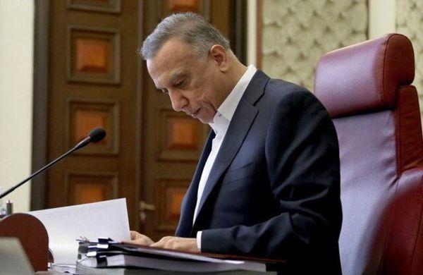 الکاظمی: عراق میدانی برای تصفیهحسابها نخواهد بود