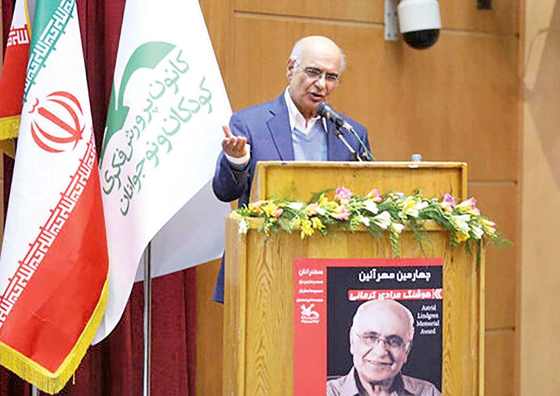 حکایت مرادی کرمانی از مشکلات انتشار «قصههای مجید»