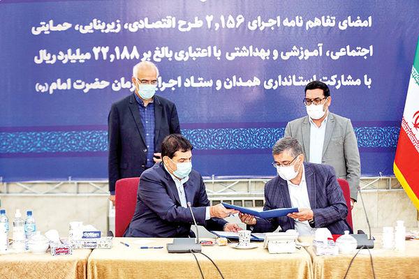 اجرای بیش از 2 هزار طرح اقتصادی در همدان