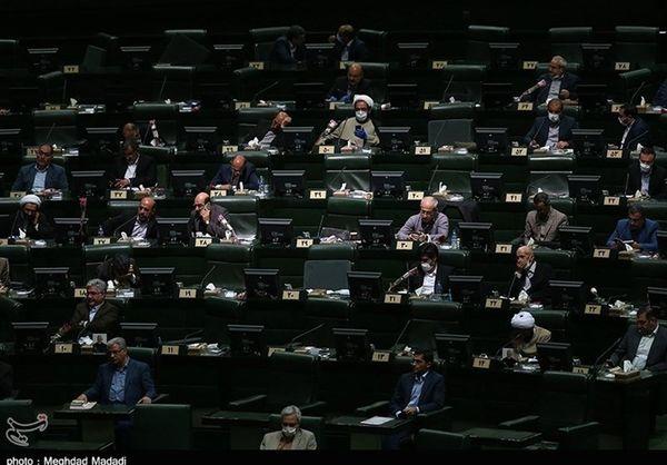 مجلس در محکومیت اظهارات اردوغان امضا جمع کرد