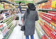 دشواری کنترل قیمت در بازار پرنوسان