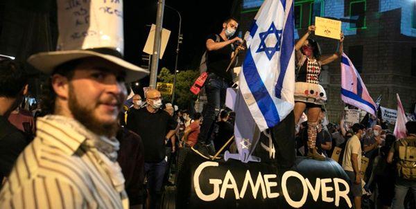 تظاهرات معترضان مقابل اقامتگاه نتانیاهو در قدس اشغالی