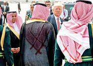 سعودی در مسیر هستهای شدن