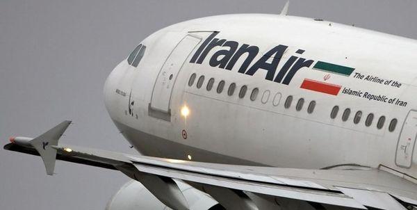 کاهش محدودیتهای مسافرتی بین ایران و روسیه