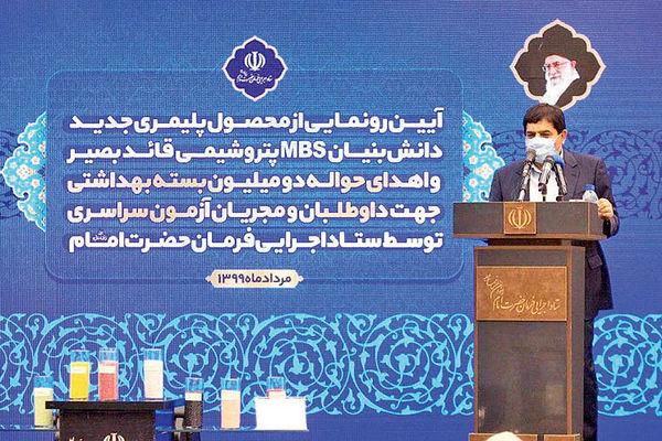 بومیسازی محصول دانشبنیان MBS توسط شرکتهای ستاد اجرایی فرمان امام