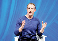 زاکربرگ: سیاستهای متفاوتی را نسبت به توییتر دنبال میکنیم