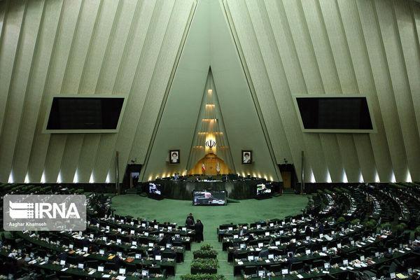 ارسال طرح اصلاح قانون نحوه فعالیت احزاب به هیات رئیسه مجلس