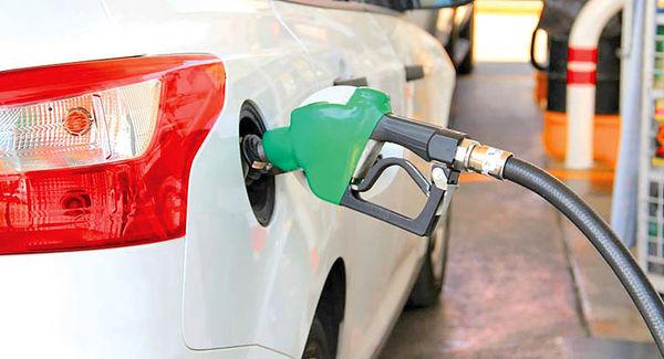 فوبیای تورم بنزینی