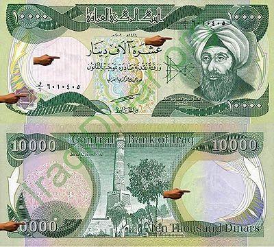 تازهترین قیمت دینار عراق امروز ۱۳۹۸/۰۸/۰۱