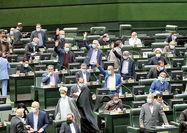 موافقت مجلس با بودجه جدید