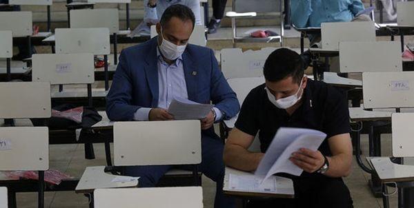 اعلام نتایج آزمون استخدامی 7 نهاد و سازمان