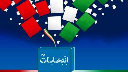 سیزدهمین ماراتن انتخابات ریاست جمهوری آغاز شد