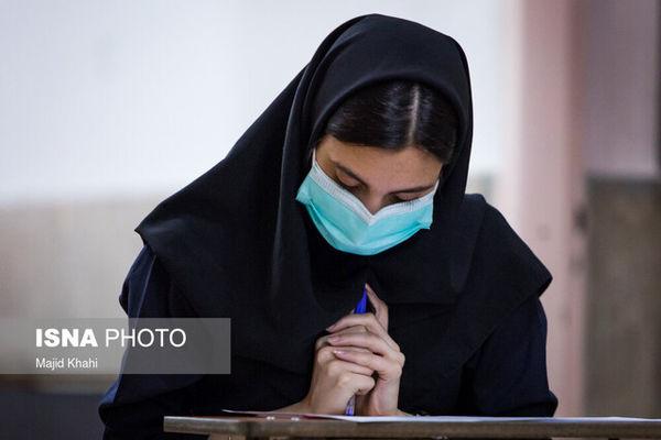 اعلام نتایج نهایی آزمون کارشناسی رشتههای علوم پزشکی