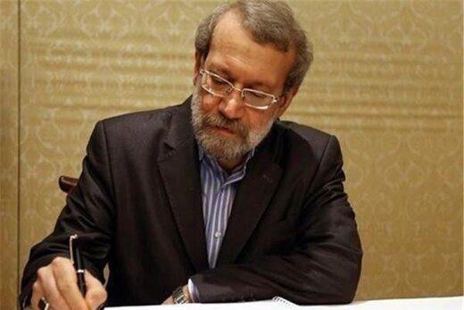 پیام تسلیت علی لاریجانی به نماینده سابق مجلس