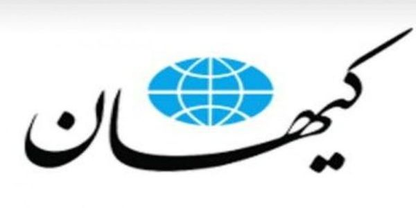 کیهان: اصلاحطلبان قمپز در کردند!