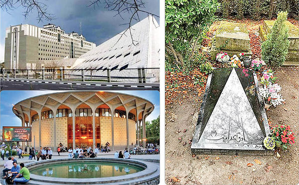 درگذشت معمار بناهای معروف