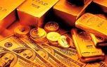 نرخ ارز دلار سکه طلا یورو امروز 1399/09/05