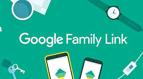 راه چاره گوگل برای کنترل فرزندان