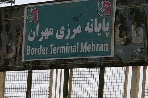 هشدار جدی به زائران غیر مجاز اربعین در عراق