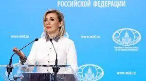 موضعگیری زاخارووا درباره تصمیم اتحادیه اروپا به گسترش تحریمها