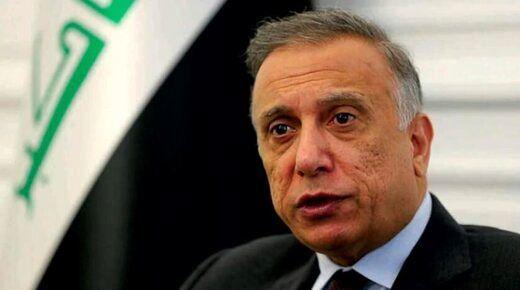 الکاظمی جنایت اخیر در منطقه بلد را محکوم کرد