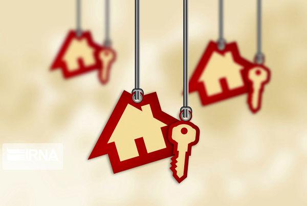 خبر خوش برای افرادی که خانه می خواهند