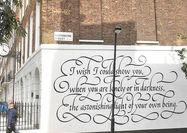 دیوارنگاری شعر منسوب به حافظ در لندن