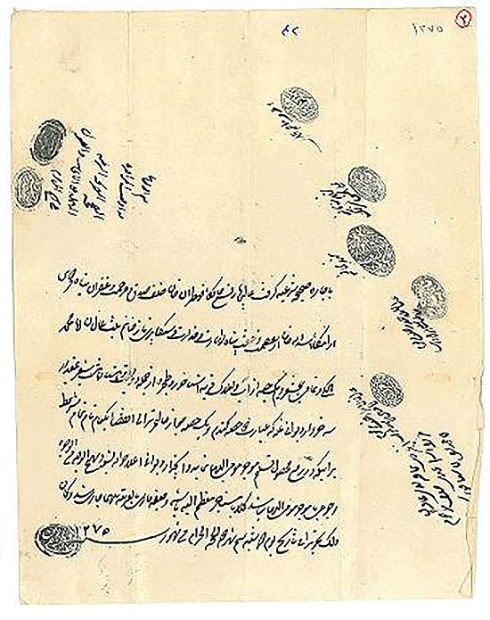 نظام مالیاتی ایران در دوره قاجار