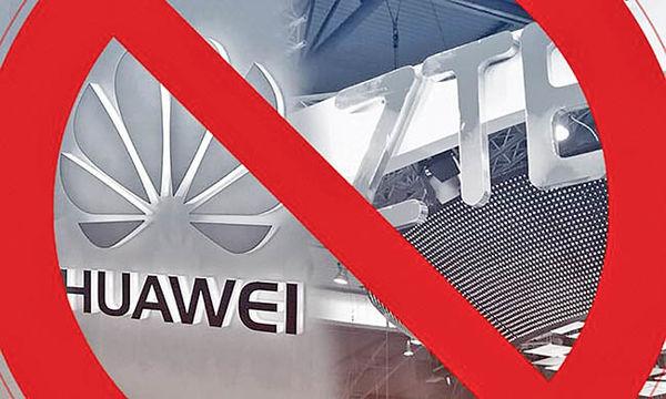حذف برندهای چینی  از شبکههای 5G هند