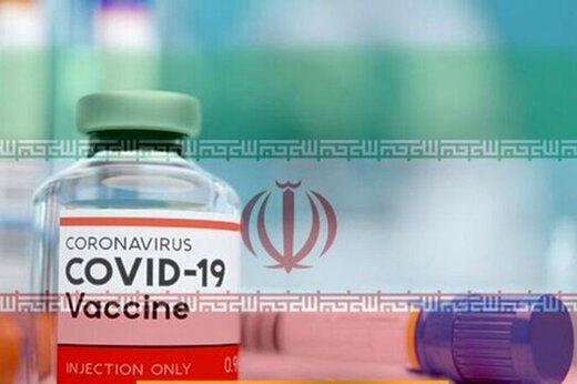 چند نفر برای تست انسانی واکسن کرونای ایرانی اعلام آمادگی کردند؟