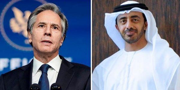 تماس تلفنی وزیر خرجه آمریکا با همتای اماراتی