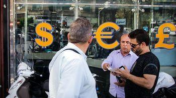 دامنه جدید در بازار ارز