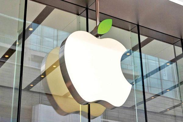 کارمندان اپل تهدید به ترک کارکردند