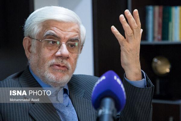 واکنش عارف به نتایج بررسی صلاحیت داوطلبان انتخابات شوراها