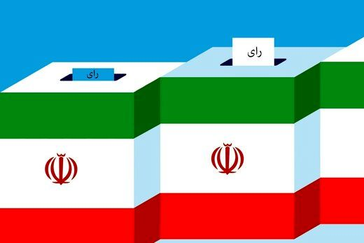 لیست مورد تایید علمای تهران، جامعه روحانیت و شورای وحدت