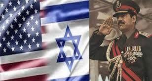 نقش اسرائیل در حفظ صدام چه بود؟
