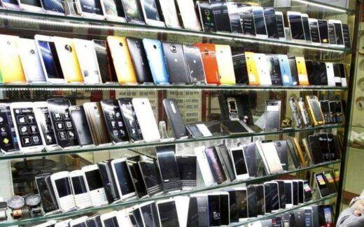 جدیدترین نرخ ها در بازار موبایل