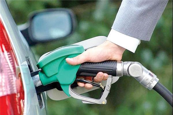 بازگشایی پرونده «کوپن سوخت»