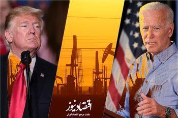 ترامپ یا بایدن، چه کسی باعث افزایش قیمت نفت میشود؟