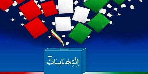 واکنش سیدمحمد خاتمی به رد صلاحیت گسترده نامزدهای ریاست جمهوری