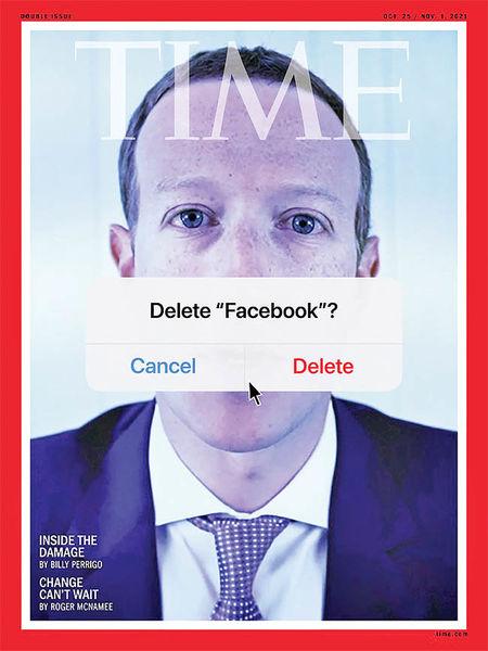 طعنه نشریه تایم به حواشی اخیر فیسبوک
