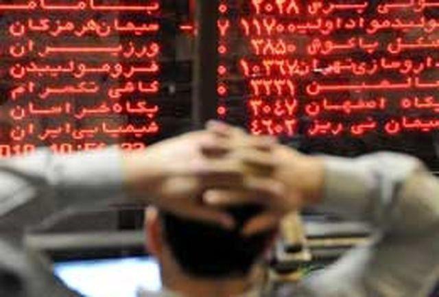 وضعیت بورس عادی نیست/پیشبینی شاخص بورس در روز دوشنبه ۷ مهر