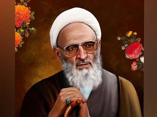 مراسم بزرگداشت علامه حسن زاده آملی در مسجد امام خمینی بازار تهران
