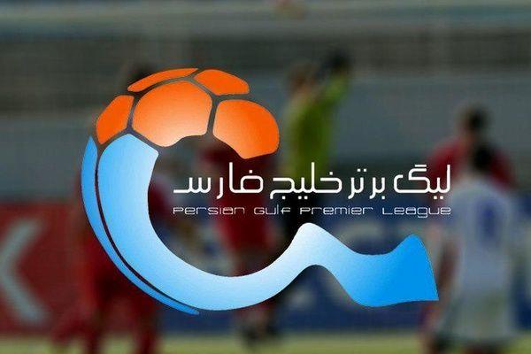 جدول رده بندی لیگ برتر در پایان هفته شانزدهم