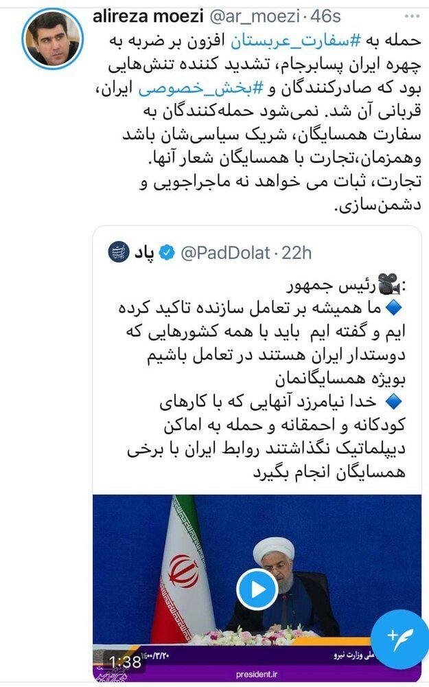 کنایه علیرضا معزی به برخی کاندیداهای ریاست جمهوری: حمله کنندگان به سفارت همسایگان، شریک سیاسی تان هستند