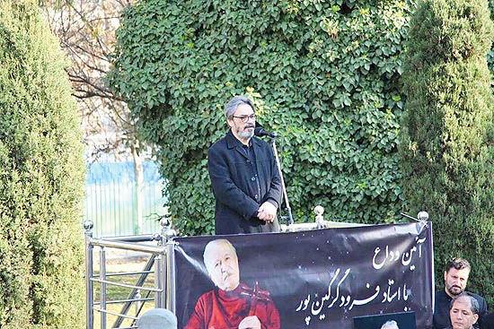 تقدیر حسین علیزاده از نوازنده فقید قشقایی