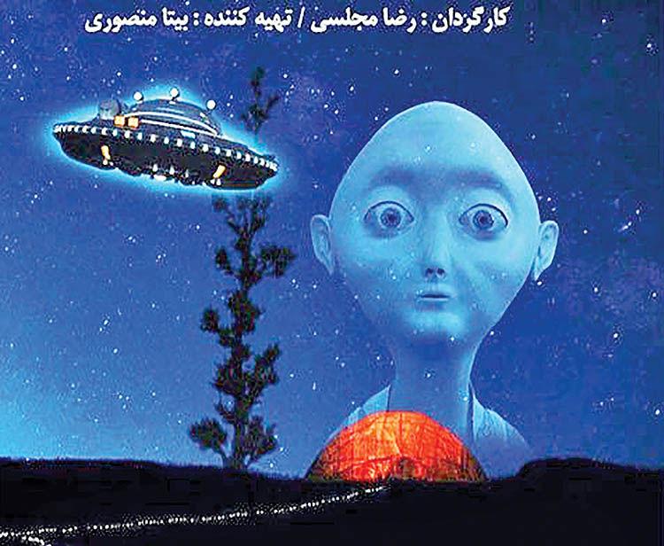 اکران همزمان دو فیلم کودک و نوجوان