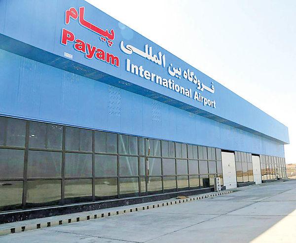 نقش فرودگاه پیام در شکوفایی دانش هوایی کشور