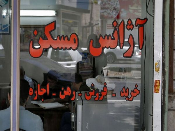 ارزانترین آپارتمان معامله شده در تهران
